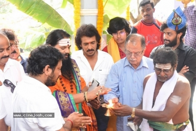 Upendra New Movie Opening - 13 of 56