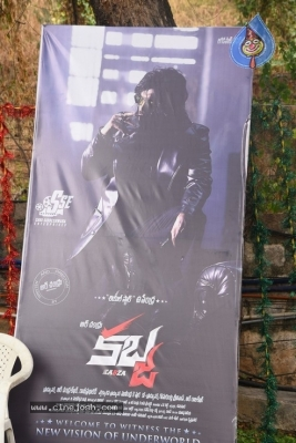 Upendra New Movie Opening - 14 of 56