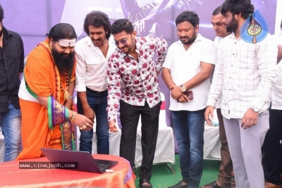 Upendra New Movie Opening - 20 of 56