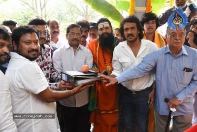 Upendra New Movie Opening - 21 of 56