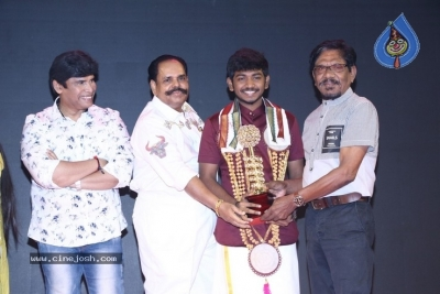 V4 MGR Sivaji Academy Awards 2020 Photos - 4 of 63
