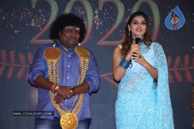 V4 MGR Sivaji Academy Awards 2020 Photos - 8 of 63