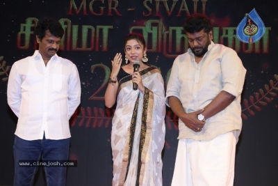V4 MGR Sivaji Academy Awards 2020 Photos - 17 of 63
