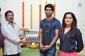 V Cine Studio Movie Opening - 17 of 21