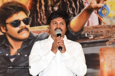 Vajra Kavachadhara Govinda Movie Press Meet - 4 of 21