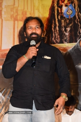 Vajra Kavachadhara Govinda Movie Press Meet - 5 of 21