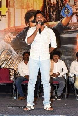 Vajra Kavachadhara Govinda Movie Press Meet - 7 of 21