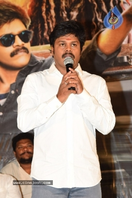 Vajra Kavachadhara Govinda Movie Press Meet - 11 of 21