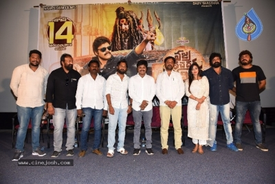 Vajra Kavachadhara Govinda Movie Press Meet - 15 of 21