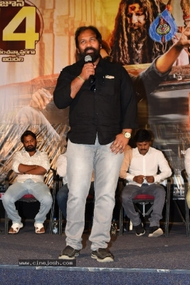 Vajra Kavachadhara Govinda Movie Press Meet - 19 of 21
