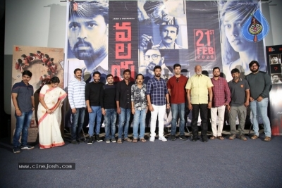 Valayam Movie Trailer Launch - 5 of 18