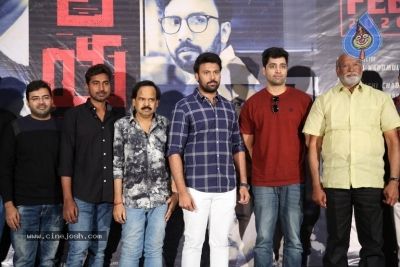 Valayam Movie Trailer Launch - 7 of 18
