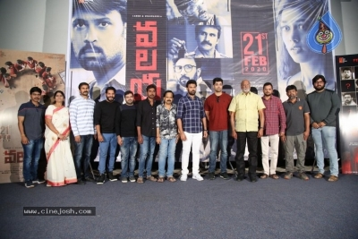 Valayam Movie Trailer Launch - 14 of 18