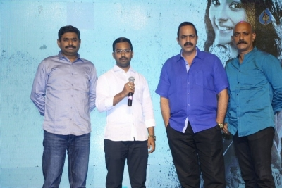 Venkatapuram Movie Trailer Launch - 3 of 35