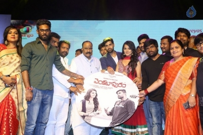 Venkatapuram Movie Trailer Launch - 8 of 35