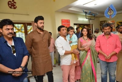 Venkatesh And Varun Tej F2 Movie Launch Photos - 1 of 48
