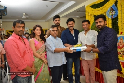 Venkatesh And Varun Tej F2 Movie Launch Photos - 16 of 48