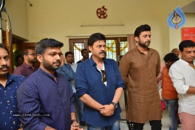 Venkatesh And Varun Tej F2 Movie Launch Photos - 19 of 48