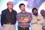 Vikram I Movie Audio Launch 04 - 2 of 224