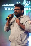 Vikram I Movie Audio Launch 04 - 8 of 224
