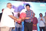 Vikram I Movie Audio Launch 04 - 18 of 224