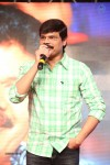 Vikram I Movie Audio Launch 04 - 173 of 224