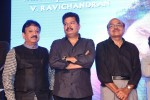 Vikram I Movie Audio Launch 04 - 180 of 224