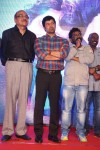 Vikram I Movie Audio Launch 04 - 182 of 224