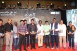Vikram I Movie Audio Launch 04 - 186 of 224