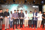Vikram I Movie Audio Launch 04 - 189 of 224