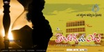 Waiting For You Movie Audio Launch - 11 of 49