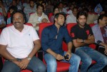 Yamudiki Mogudu Movie Audio Launch - 127 of 139