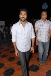 Yamudiki Mogudu Movie Audio Launch - 128 of 139