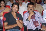 Yamudiki Mogudu Movie Audio Launch - 129 of 139