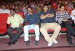Yamudiki Mogudu Movie Audio Launch - 130 of 139