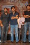 Yamudiki Mogudu Movie Audio Launch - 131 of 139
