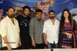 Yamudiki Mogudu Movie Success Meet - 1 of 27