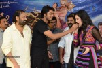 Yamudiki Mogudu Movie Success Meet - 7 of 27