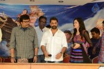 Yamudiki Mogudu Movie Success Meet - 10 of 27