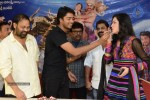 Yamudiki Mogudu Movie Success Meet - 13 of 27
