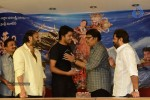 Yamudiki Mogudu Movie Success Meet - 14 of 27