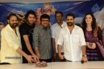 Yamudiki Mogudu Movie Success Meet - 15 of 27