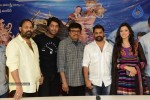 Yamudiki Mogudu Movie Success Meet - 17 of 27