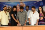 Yamudiki Mogudu Movie Success Meet - 18 of 27