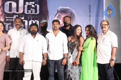 Yedu Chepala Katha Movie Press Meet - 4 of 20