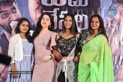 Yedu Chepala Katha Movie Press Meet - 5 of 20