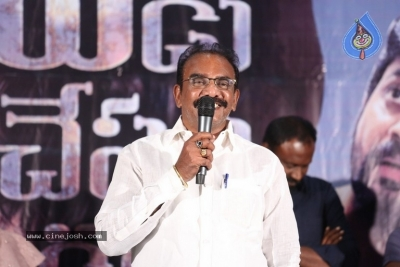 Yedu Chepala Katha Movie Press Meet - 6 of 20