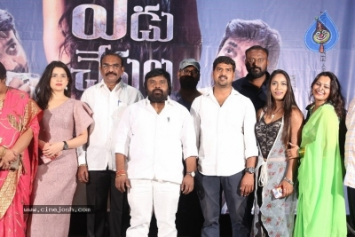 Yedu Chepala Katha Movie Press Meet - 7 of 20