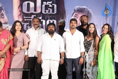 Yedu Chepala Katha Movie Press Meet - 9 of 20