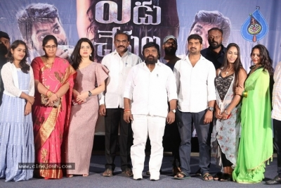 Yedu Chepala Katha Movie Press Meet - 10 of 20